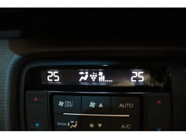 スパーダ 禁煙車 HondaSENSING ETC ナビ バックカメラ LEDヘッドライト 両側電動スライドドア スマートキー(15枚目)