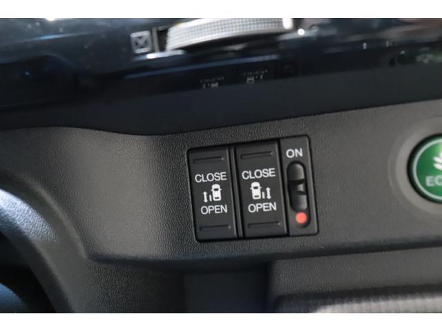スパーダ 禁煙車 HondaSENSING ETC ナビ バックカメラ LEDヘッドライト 両側電動スライドドア スマートキー(19枚目)