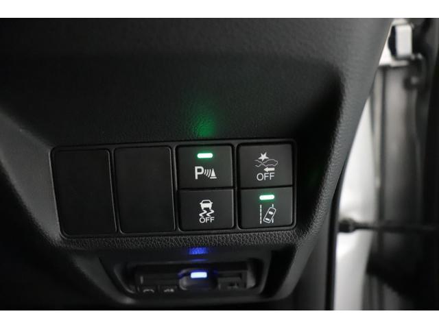 スパーダ 禁煙車 HondaSENSING ETC ナビ バックカメラ LEDヘッドライト 両側電動スライドドア スマートキー(21枚目)