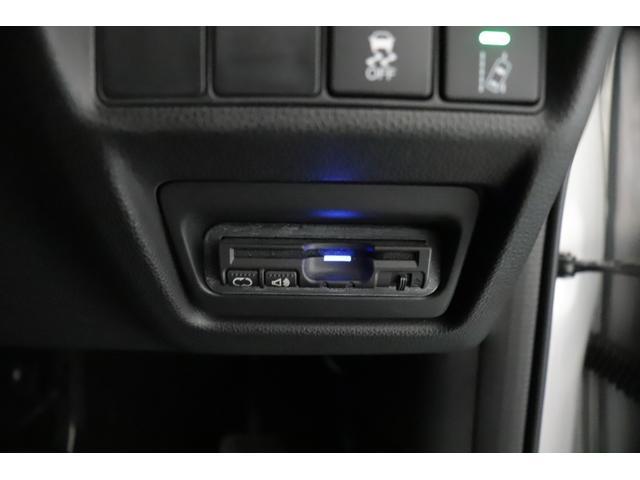 スパーダ 禁煙車 HondaSENSING ETC ナビ バックカメラ LEDヘッドライト 両側電動スライドドア スマートキー(22枚目)
