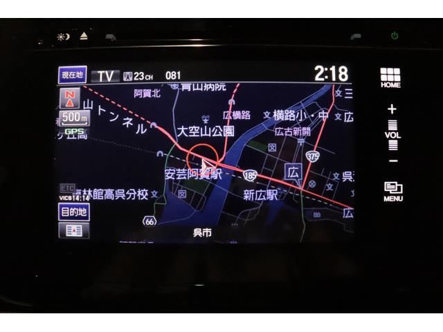 スパーダ・クールスピリット ETC 禁煙車 HondaSENSING ドライブレコーダー 純正後席モニターバックカメラ 両側電動スライドドア わくわくゲート LEDヘッドライト Hodaスマートパーキングアシストシステム(4枚目)