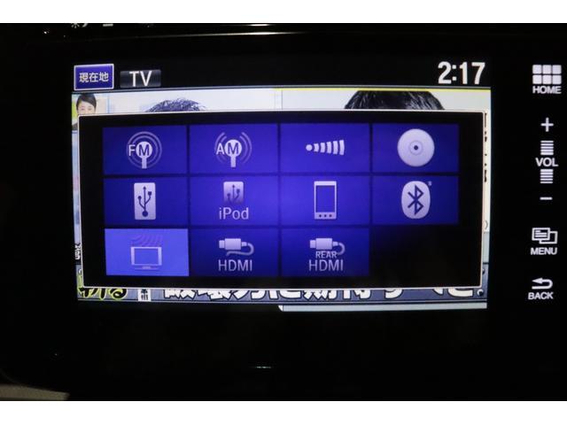 スパーダ・クールスピリット ETC 禁煙車 HondaSENSING ドライブレコーダー 純正後席モニターバックカメラ 両側電動スライドドア わくわくゲート LEDヘッドライト Hodaスマートパーキングアシストシステム(6枚目)