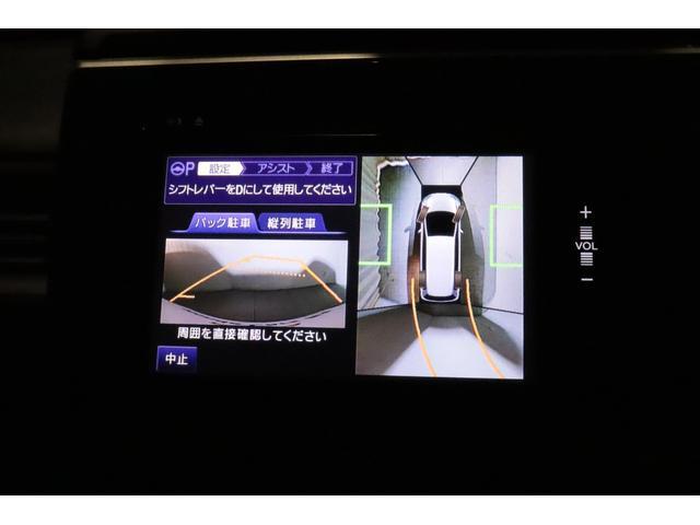 スパーダ・クールスピリット ETC 禁煙車 HondaSENSING ドライブレコーダー 純正後席モニターバックカメラ 両側電動スライドドア わくわくゲート LEDヘッドライト Hodaスマートパーキングアシストシステム(9枚目)