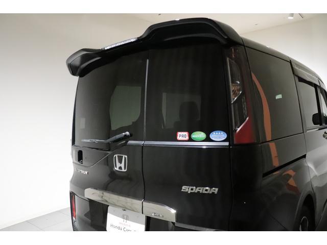 スパーダ・クールスピリット ETC 禁煙車 HondaSENSING ドライブレコーダー 純正後席モニターバックカメラ 両側電動スライドドア わくわくゲート LEDヘッドライト Hodaスマートパーキングアシストシステム(72枚目)