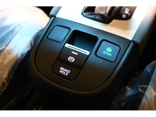 e:HEVクロスター ハイブリッド HondaSENSING ツートーン 純正ナビゲーション 衝突軽減ブレーキ LEDヘッドライト HondaCONNCTforGathers(7枚目)