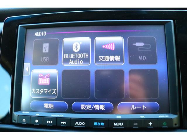 e:HEVクロスター ハイブリッド HondaSENSING ツートーン 純正ナビゲーション 衝突軽減ブレーキ LEDヘッドライト HondaCONNCTforGathers(19枚目)