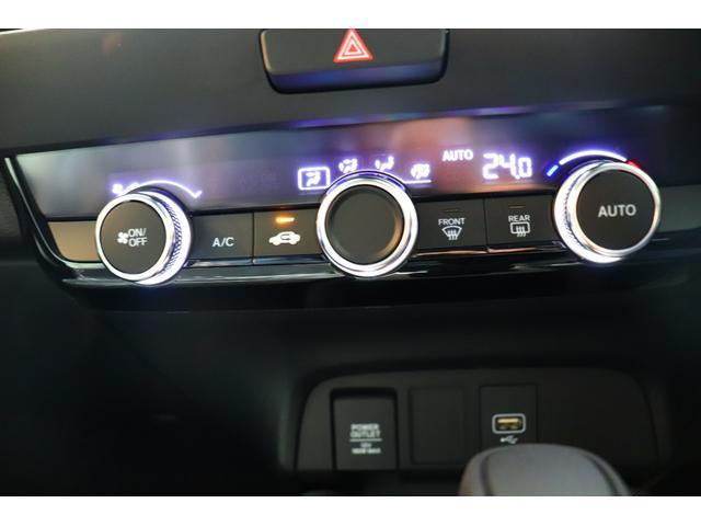 e:HEVクロスター ハイブリッド HondaSENSING ツートーン 純正ナビゲーション 衝突軽減ブレーキ LEDヘッドライト HondaCONNCTforGathers(32枚目)