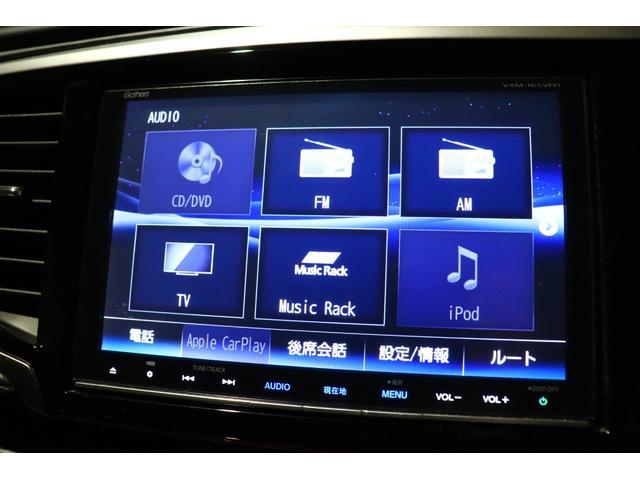 ハイブリッドアブソルート・ホンダセンシングEXパック ワンオーナー/ユーザー買取/ETC車載器/純正ナビゲーション/フリップダウンモニター/バックカメラ/純正ドライブレコーダー/HondaSENSING/LEDルームランプ/大型アームレスト(16枚目)