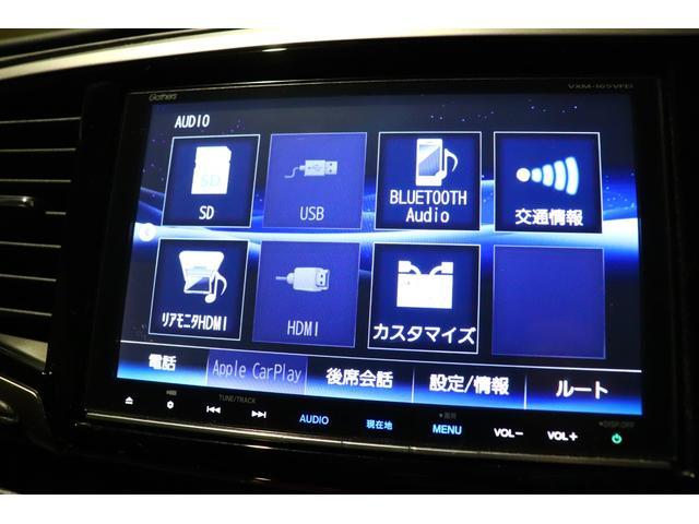 ハイブリッドアブソルート・ホンダセンシングEXパック ワンオーナー/ユーザー買取/ETC車載器/純正ナビゲーション/フリップダウンモニター/バックカメラ/純正ドライブレコーダー/HondaSENSING/LEDルームランプ/大型アームレスト(17枚目)