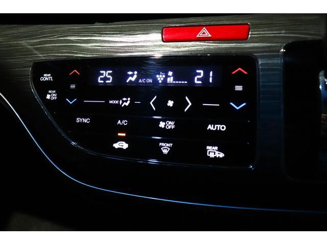 ハイブリッドアブソルート・ホンダセンシングEXパック ワンオーナー/ユーザー買取/ETC車載器/純正ナビゲーション/フリップダウンモニター/バックカメラ/純正ドライブレコーダー/HondaSENSING/LEDルームランプ/大型アームレスト(19枚目)
