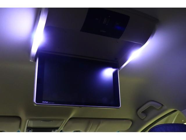 ハイブリッドアブソルート・ホンダセンシングEXパック ワンオーナー/ユーザー買取/ETC車載器/純正ナビゲーション/フリップダウンモニター/バックカメラ/純正ドライブレコーダー/HondaSENSING/LEDルームランプ/大型アームレスト(26枚目)