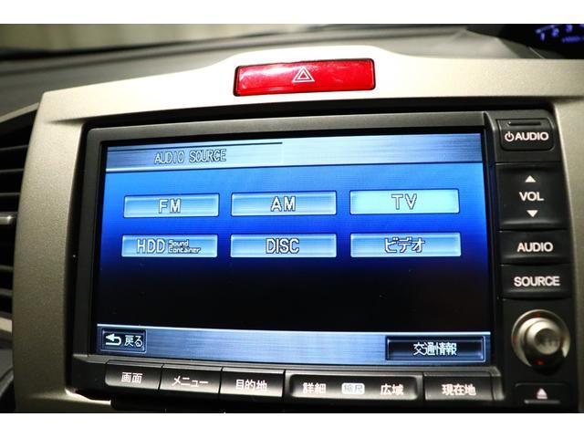 ジャストセレクション ワンオーナー/ユーザー買取/ETC車載器/純正ナビゲーション/バックカメラ/6人乗り/オートライト/ハイブリッド専用フロントグリル/HIDライト/セキュリティアラーム/クルーズコントロール(5枚目)