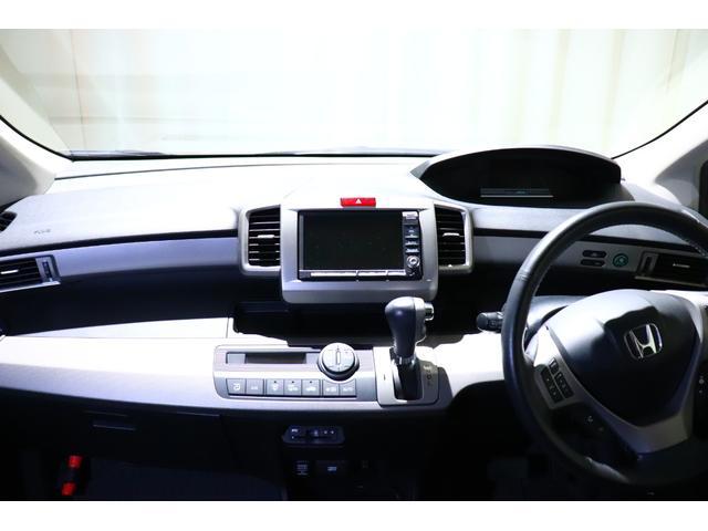ジャストセレクション ワンオーナー/ユーザー買取/ETC車載器/純正ナビゲーション/バックカメラ/6人乗り/オートライト/ハイブリッド専用フロントグリル/HIDライト/セキュリティアラーム/クルーズコントロール(27枚目)