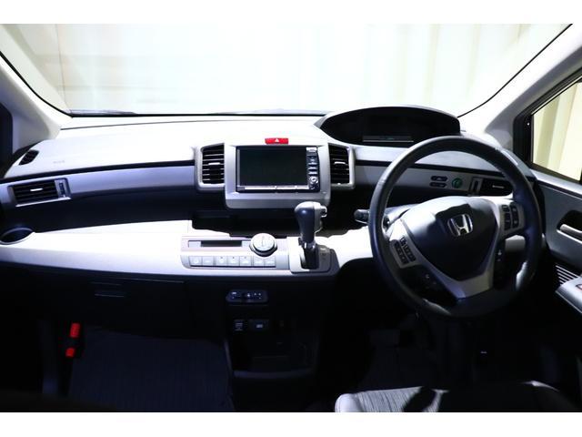 ジャストセレクション ワンオーナー/ユーザー買取/ETC車載器/純正ナビゲーション/バックカメラ/6人乗り/オートライト/ハイブリッド専用フロントグリル/HIDライト/セキュリティアラーム/クルーズコントロール(45枚目)
