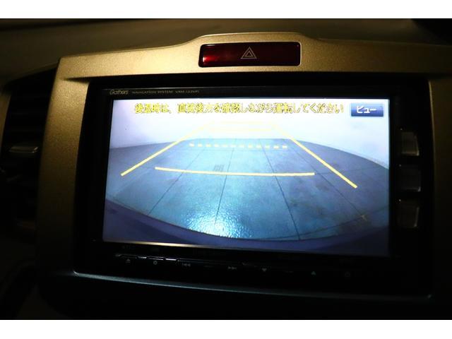 G エアロ ワンオーナー/ユーザー買取/5人乗り/オートライト/15インチアルミホイル/ドアミラウーウインカー/クルーズコントロール/セキュリティーアラーム/フルオートエアコン/HIDヘッドライト(9枚目)