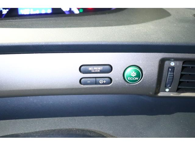 G エアロ ワンオーナー/ユーザー買取/5人乗り/オートライト/15インチアルミホイル/ドアミラウーウインカー/クルーズコントロール/セキュリティーアラーム/フルオートエアコン/HIDヘッドライト(26枚目)