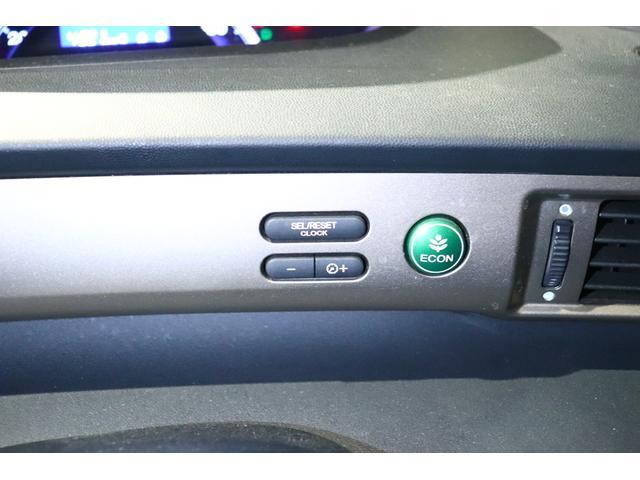G エアロ ワンオーナー/ユーザー買取/5人乗り/オートライト/15インチアルミホイル/ドアミラウーウインカー/クルーズコントロール/セキュリティーアラーム/フルオートエアコン/HIDヘッドライト(29枚目)