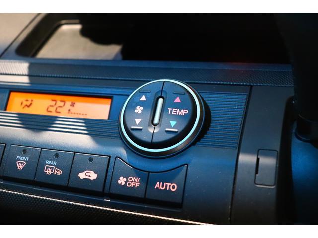 G エアロ ワンオーナー/ユーザー買取/5人乗り/オートライト/15インチアルミホイル/ドアミラウーウインカー/クルーズコントロール/セキュリティーアラーム/フルオートエアコン/HIDヘッドライト(33枚目)