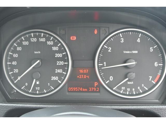 BMW BMW X1 sDrive 18i Mスポーツ アルカンターラシート