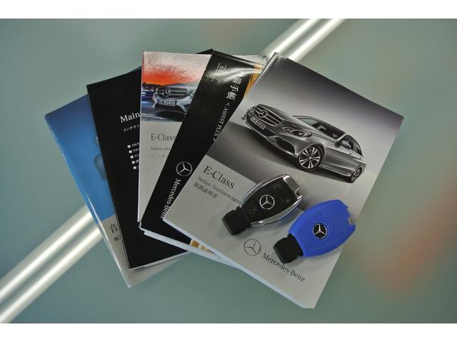 E250 アバンギャルド AMGスポーツPKG(5枚目)
