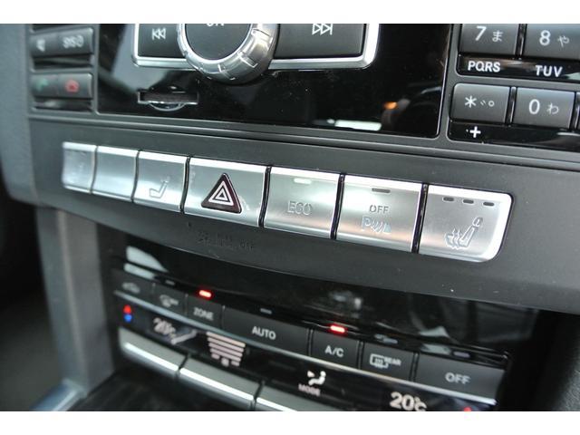 E250 アバンギャルド AMGスポーツPKG(10枚目)