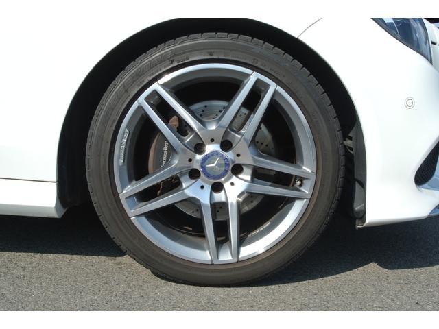 E250 アバンギャルド AMGスポーツPKG(20枚目)