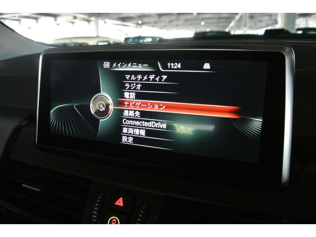 ナビの画面で、車輌の設定や音楽などのチャンネル切り替えなどが行えます。