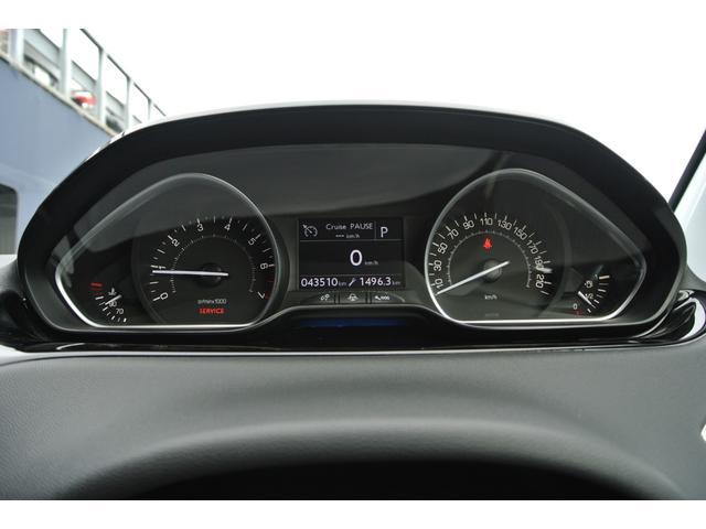 「プジョー」「プジョー 208」「コンパクトカー」「広島県」の中古車12