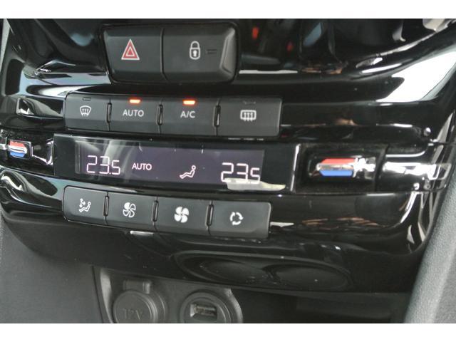 「プジョー」「プジョー 208」「コンパクトカー」「広島県」の中古車14
