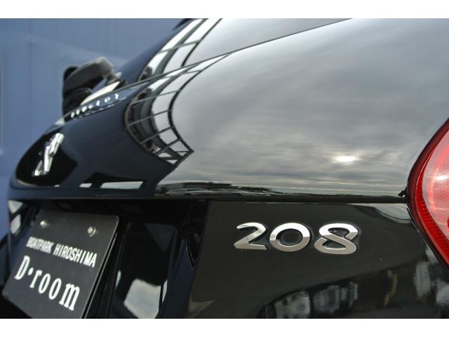 「プジョー」「プジョー 208」「コンパクトカー」「広島県」の中古車31