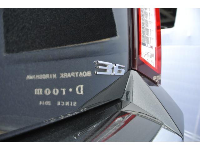 「キャデラック」「キャデラック CTSスポーツワゴン」「ステーションワゴン」「広島県」の中古車33