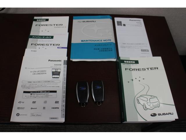 ワンオーナー車,新車保証書,車両取扱説明書,メーカーオプションナビ取説,スマートキー×2個,全て揃っております(新車一般保証は令和4年4月までございます♪)。