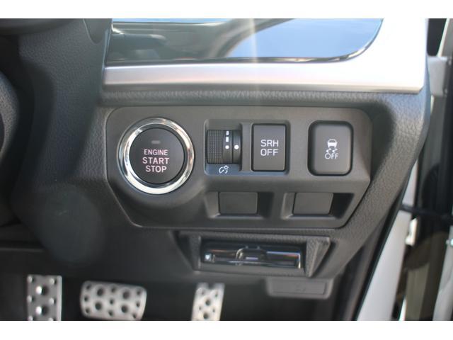 「SHR(ステアリングレスポンシブヘッドライト)」を装備☆ハンドル操作や車速に合わせてヘッドランプの光軸を自動で調整し,コーナーや交差点での進行方向を照らして視野性を高めてくれます☆