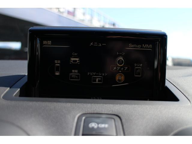 オーディオ♪ナビ画面!ボタンとダイヤルで簡単に操作が可能です!