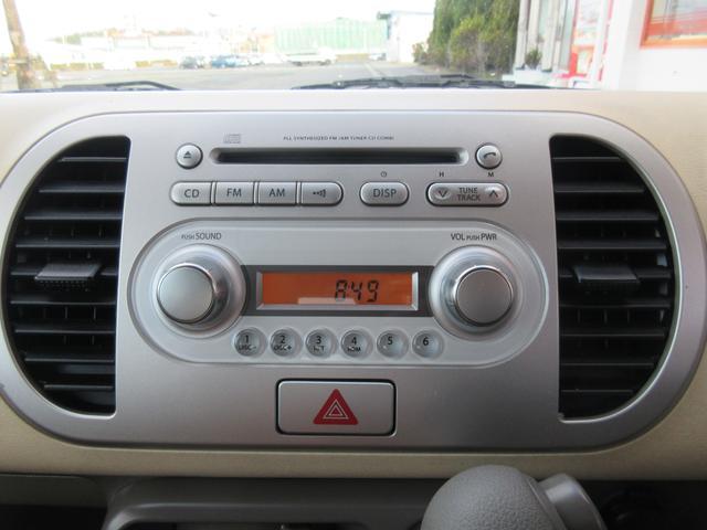 S 純正CD 電格ドアミラー キーレス 全国12ヶ月保証付(10枚目)