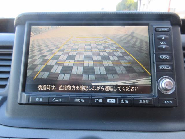 ホンダ ステップワゴン HDDナビ エアロ セレクト 両側パワスラ 全国6ケ月保証付