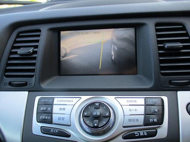 日産 ムラーノ 250XV HDDナビ SR 黒革 全国24ヶ月保証付
