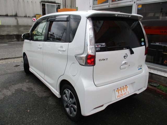 「日産」「デイズ」「コンパクトカー」「広島県」の中古車3