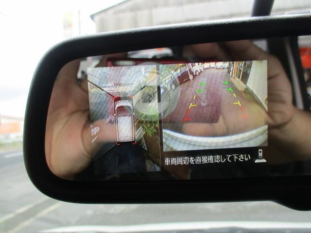 「日産」「デイズ」「コンパクトカー」「広島県」の中古車8