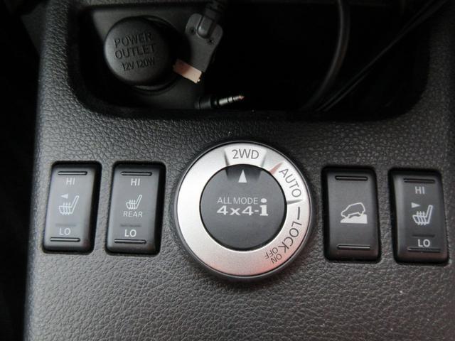 「日産」「エクストレイル」「SUV・クロカン」「広島県」の中古車11
