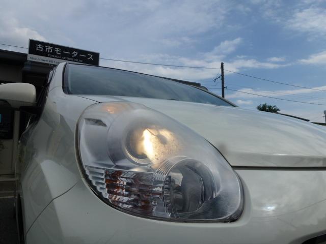トヨタ パッソ プラスハナ アプリコットコレクション 50周年特別仕様車