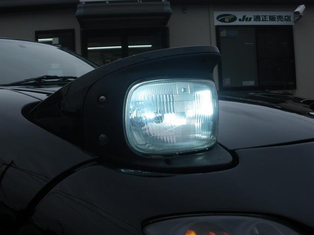 「マツダ」「RX-7」「クーペ」「広島県」の中古車8