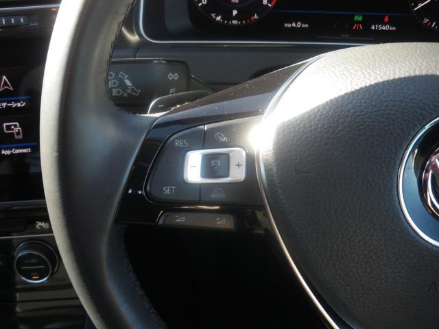 TSIコンフォートライン テックエディション 純正9インチナビ DiscoverPro付き クルーズコントロール LEDライト キーレススペア有り 17インチアルミ フルセグ USB端子 バックカメラ(15枚目)