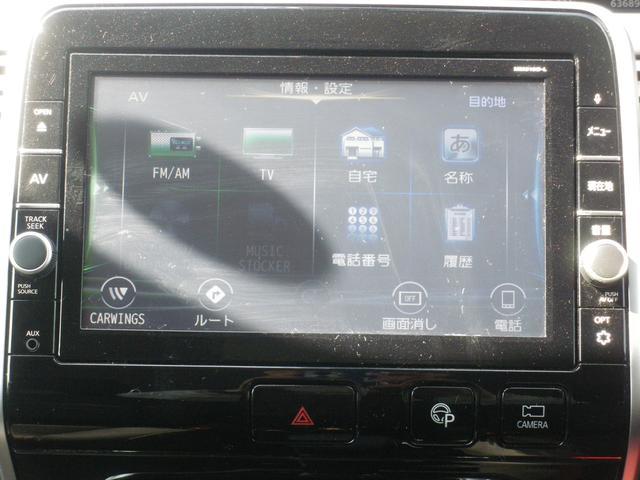 ハイウェイスター Vセレクション Vセレクション2 ユーザー買取 両側電動スライドドア クルコン クリアランスソナー オートライト LEDライト ワンオーナー  保証書 スマートキー 純正16インチアルミ 8人乗り パーキングアシスト(14枚目)