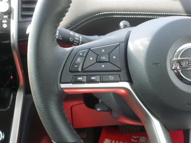 ハイウェイスター Vセレクション Vセレクション2 ユーザー買取 両側電動スライドドア クルコン クリアランスソナー オートライト LEDライト ワンオーナー  保証書 スマートキー 純正16インチアルミ 8人乗り パーキングアシスト(18枚目)