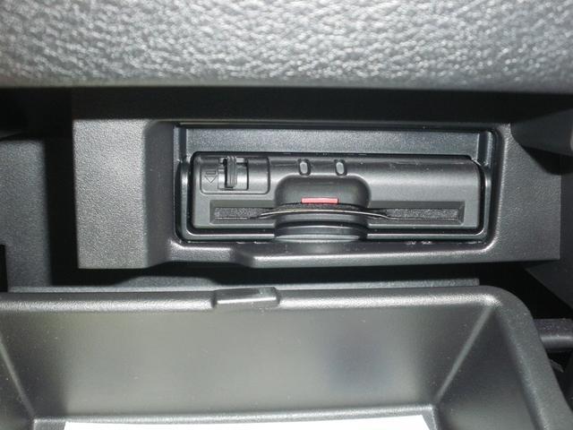 ハイウェイスター Vセレクション Vセレクション2 ユーザー買取 両側電動スライドドア クルコン クリアランスソナー オートライト LEDライト ワンオーナー  保証書 スマートキー 純正16インチアルミ 8人乗り パーキングアシスト(21枚目)