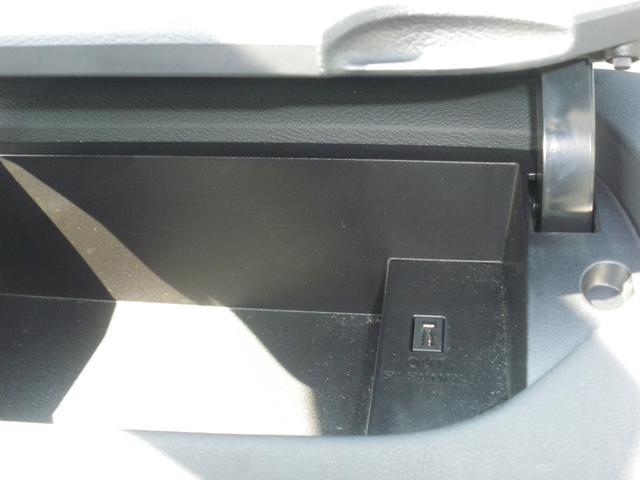 ハイウェイスター Vセレクション Vセレクション2 ユーザー買取 両側電動スライドドア クルコン クリアランスソナー オートライト LEDライト ワンオーナー  保証書 スマートキー 純正16インチアルミ 8人乗り パーキングアシスト(23枚目)