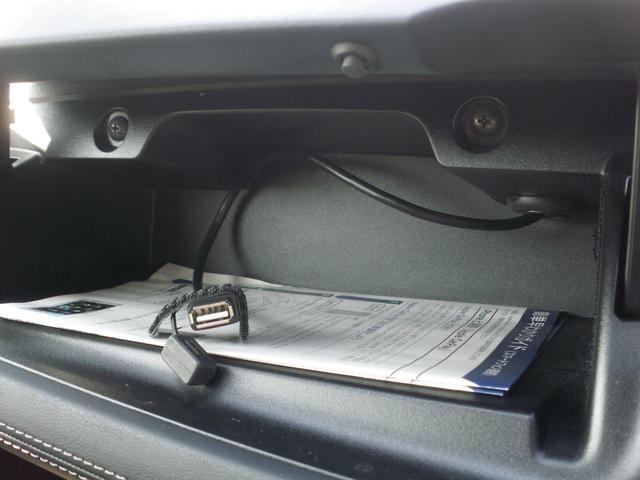ハイウェイスター Vセレクション Vセレクション2 ユーザー買取 両側電動スライドドア クルコン クリアランスソナー オートライト LEDライト ワンオーナー  保証書 スマートキー 純正16インチアルミ 8人乗り パーキングアシスト(24枚目)