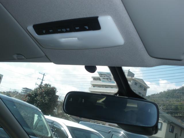ハイウェイスター Vセレクション Vセレクション2 ユーザー買取 両側電動スライドドア クルコン クリアランスソナー オートライト LEDライト ワンオーナー  保証書 スマートキー 純正16インチアルミ 8人乗り パーキングアシスト(26枚目)