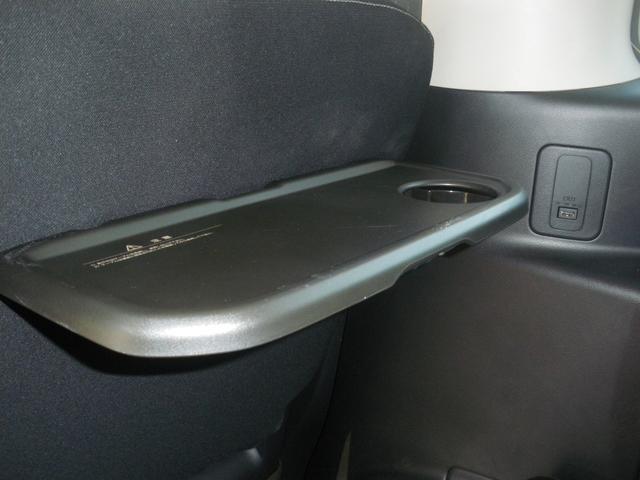 ハイウェイスター Vセレクション Vセレクション2 ユーザー買取 両側電動スライドドア クルコン クリアランスソナー オートライト LEDライト ワンオーナー  保証書 スマートキー 純正16インチアルミ 8人乗り パーキングアシスト(35枚目)